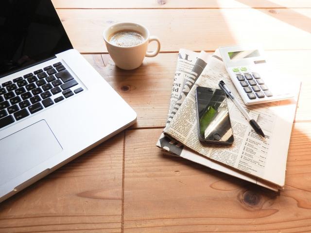 【正社員募集】海外展開も計画中の成長企業で常勤監査役を募集!
