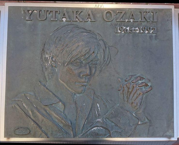Relief_of_Yutaka_Ozaki_at_Shibuya_Cross_Tower_in_Shibuya,_Tokyo