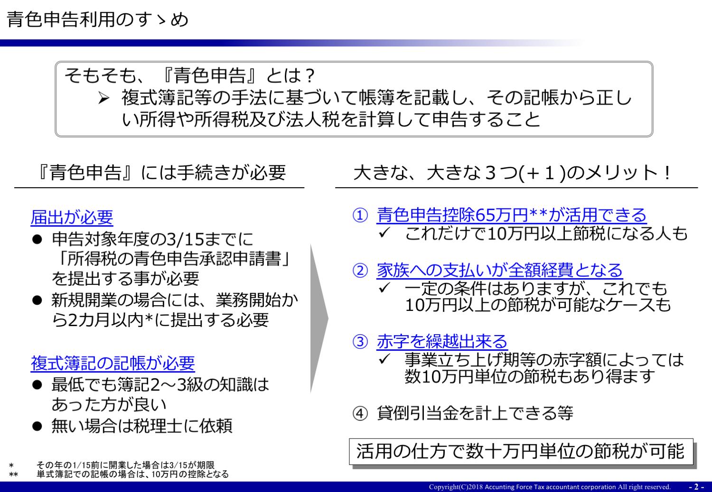shutterstock_746319430