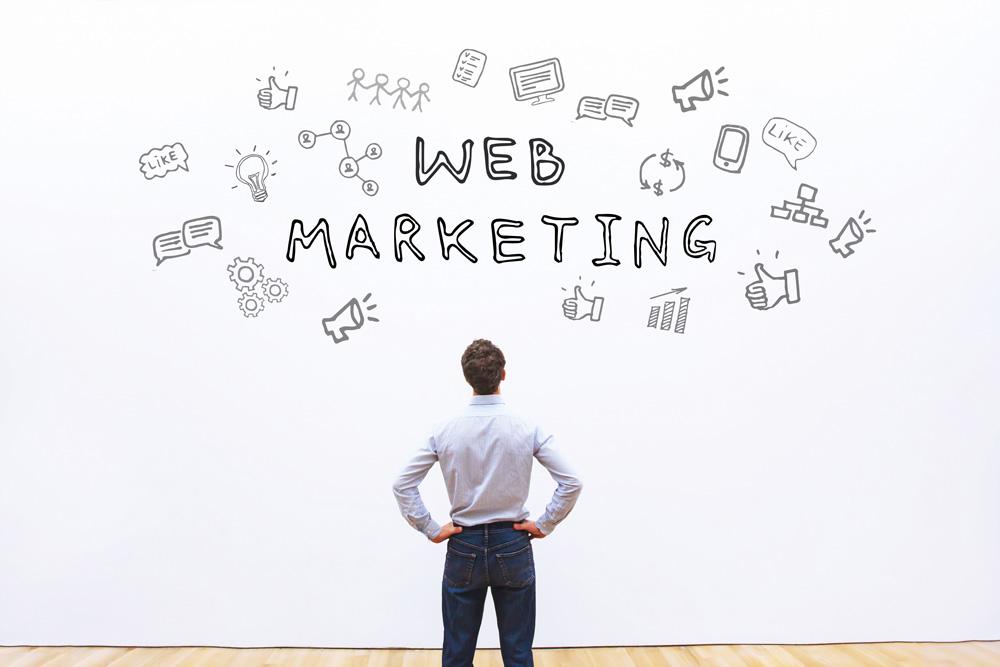 webマーケティングとは