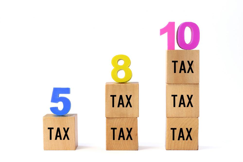 消費税が免除