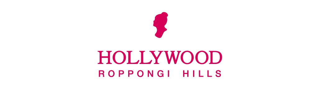 ハリウッド株式会社